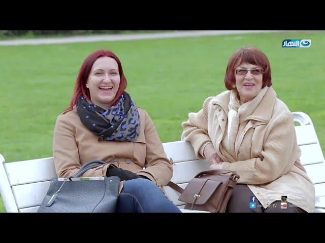 Al Frenga - Season 04 - Episode 03 | العيد فرحة - الفرنجة - الموسم الرابع- الحلقة الثالثة