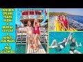 Denİzde efsane tekne turu sualti Çekİmlerİ berrak koylar muz eĞlencesİ eğlenceli Çocuk videosu mp3
