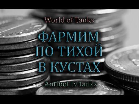 Курсы валют в Новокузнецке -