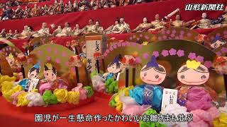 6000体の雛人形並ぶ thumbnail
