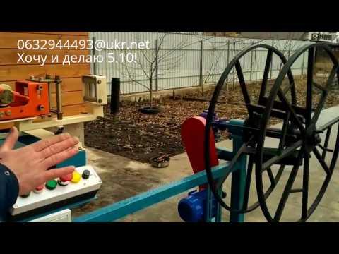 видео: Станок для перемотки кабеля 45 мм в д. с редуктором своими руками