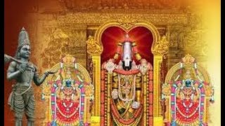 VENKATESWARA PRAPATTI WITH TELUGU LYRICS - DEVOTIONAL