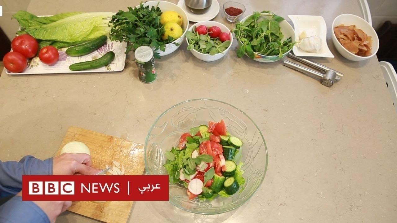 لبنان: طبق -الفتوش- مؤشراقتصادي في رمضان  - 12:59-2021 / 4 / 14