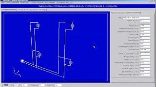 Расчет двухтрубной вертикальной системы отопления(Гидравлический расчет двухтрубной вертикальной системы отопления http://gidroraschet.ru., 2015-03-05T05:26:52.000Z)