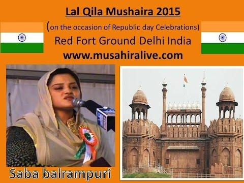 Rang Layi Duaa Romantic Ghazal by Saba Balrampuri Latest Lal Qila Mushaira 2015 HD
