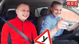 Гололед - Как Справится С Управлением… Урок Вождения 3!!! [Автошкола на YouTube]