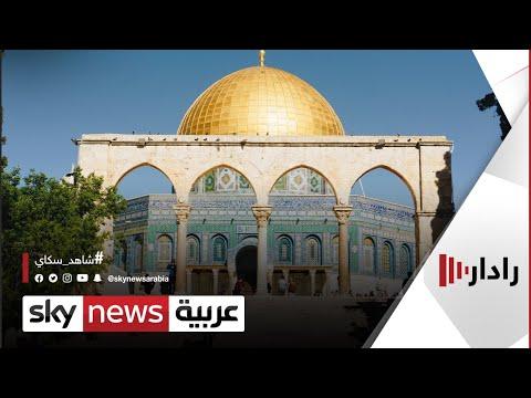 شعث: تأجيل الانتخابات الفلسطينية -وارد جدًا- | #رادار  - نشر قبل 2 ساعة