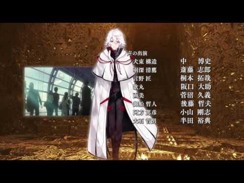 Seikaisuru Kado Ending