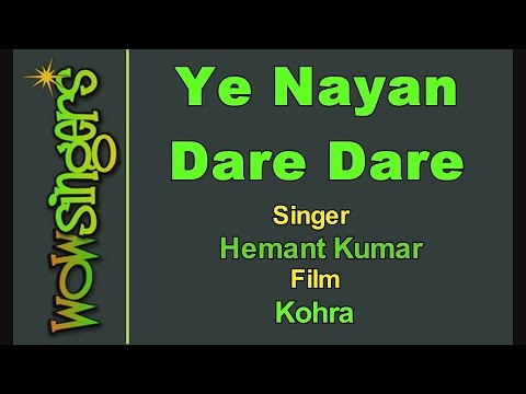 Ye Nayan Dare Dare - Hindi Karaoke - Wow Singers