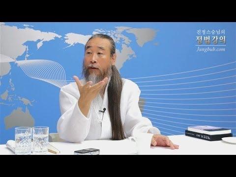 [정법강의] 2483강 인디언 원주민 추방 (1/3)