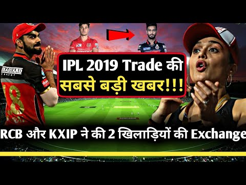 IPL 2019 Trade Update : RCB Released Mandeep Singh | KXIP Released Marcus Stoinis | Players Exchange