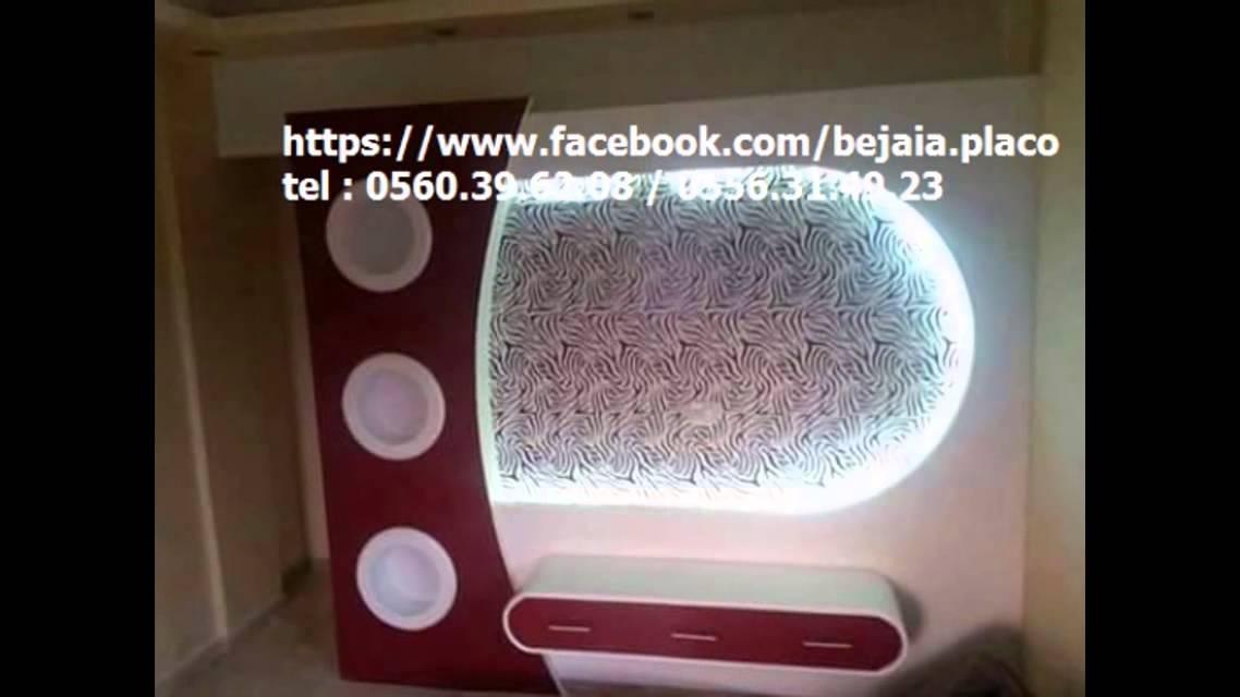 Décoration maison algerie 2016 Nouvelle Tendances الجزائر 2016,09,29