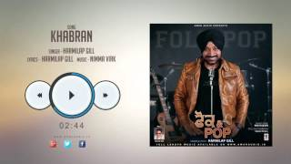 New Punjabi Songs 2015 || KHABRAN || HARMILAP GILL || Punjabi Songs 2015