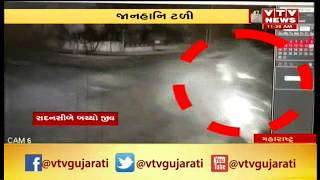 Nashik: Watch CCTV of massive accident between truck and Pickup Van | Vtv News