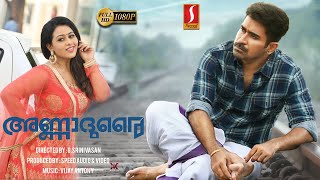 Annadurai Malayalam Full Movie | New Malayalam Movie | Vijay Antony | Diana Champika | Full HD