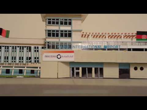 Kabul airport 2017