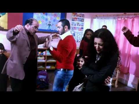 مليش بعدك من فيلم عمر وسلمى 2.avi thumbnail