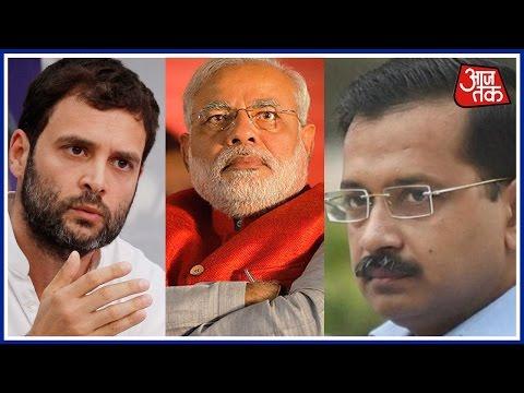 'Expose PM Modi Outside Parliament', Arvind Kejriwal Tells Rahul
