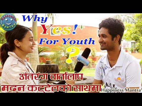 Why Yes!+ For Youth? Antaranga Bartalap with Madan Kattel