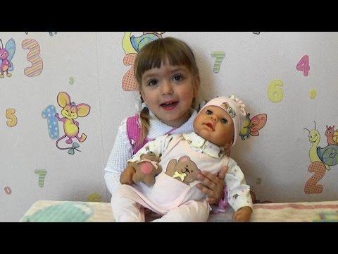 Любимая кукла Шу - шу