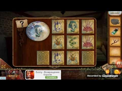 Escape Game Home Town Adventure Part 2 Walkthrough Youtube