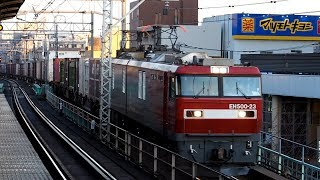 2020/02/18 JR貨物 3057レ EH500-23 三河島駅 | JR Freight: Cargo Train at Mikawashima