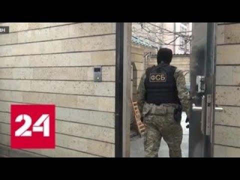 Главу Бабаюртовского района Дагестана задержали за хищения - Россия 24