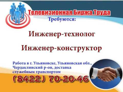 Вакансии компании DHL Express - работа в Москве