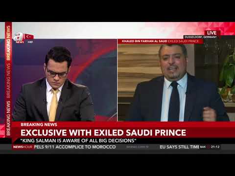 Download ANews exclusive interview with Khaled Bin Farhan Al Saud, exiled Saudi prince