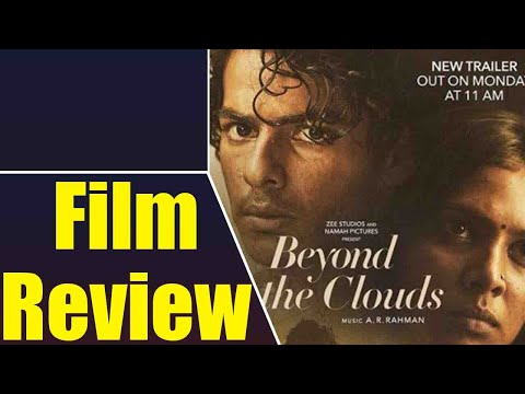 Beyond The Clouds Film Review: Ishaan Khatter | Malavika Mohanan | Majid Majidi | वनइंडिया हिंदी