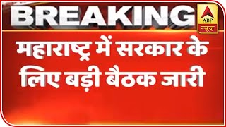 Mumbai: Sena, NCP-Cong's meeting underway on govt formation