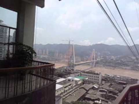 Getting the Chongqing Cable Car Across the Yangtze Part 1  China   June 2013