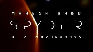 """spyder"" fan made first look teaser | mahesh babu | a.r.murugadoss | harris jayaraj | rakul preet |"