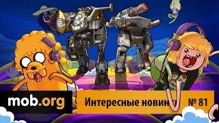 Интересные Андроид игры - №81