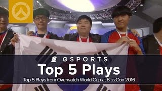 Top 5 Plays from the Overwatch World Cup at BlizzCon 2016
