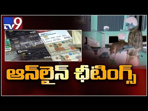 CCS arrests eight for cheating people online - TV9