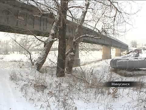 На изношенном мосту в Минусинске ограничего движение