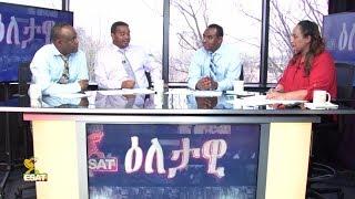 ESAT Eletawi Thu 14 Feb 2019
