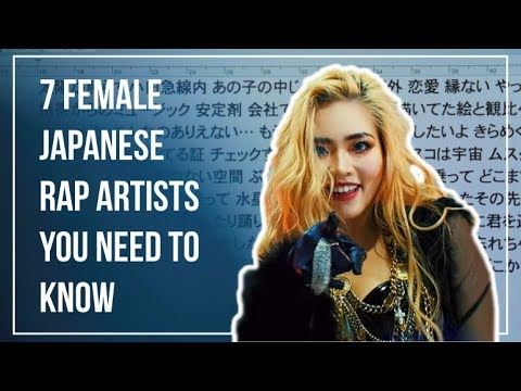 7 Female Japanese Rap Artists You Need to Know!