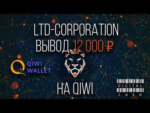 как заработать qiwi деньги
