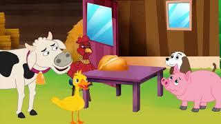 الدجاجة الحمراء الصغيرة - قصص للأطفال - قصة قبل النوم للأطفال - رسوم متحركة - بالعربي