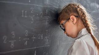 Часть 1. Неуспеваемость у учащихся младших классов. Биологические причины