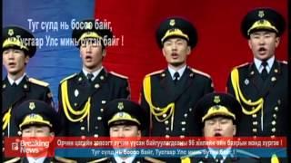 Монгол Цэргийн жагсаалын дүрэмд өөрчлөлт орсон уу?