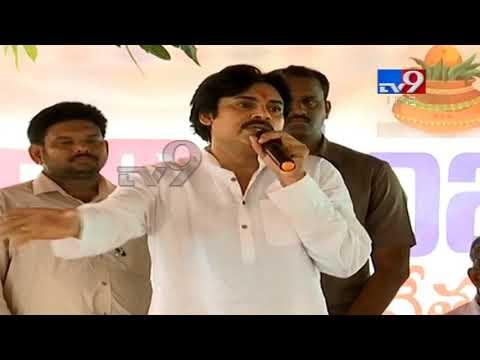Pawan Kalyan meets farmers in Capital region - TV9