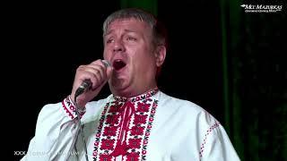 """XXX FORUM HUMANUM MAZURKAS-Narodowy Chór Ukrainy im. """"G.G.Wierowki""""-Kwintet-gruzińska pieśń """"Suliko"""""""