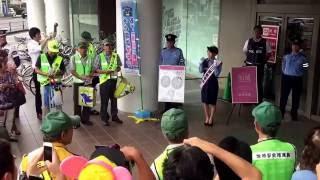 チーム8静岡県代表、横道侑里ちゃんによる振り込め詐欺の啓蒙活動.
