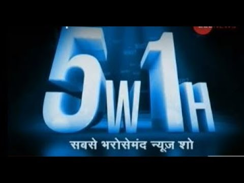 5W1H: Watch top news with research and latest updates, 18th May 2019