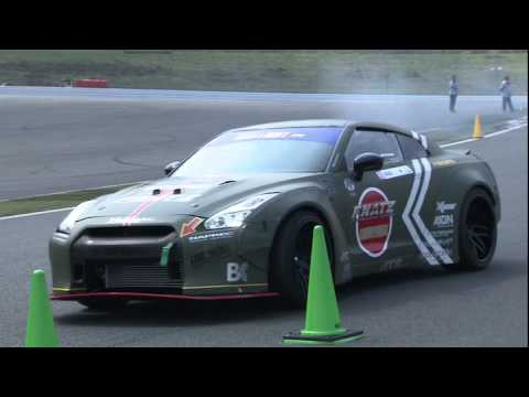 Formula Drift Japan Qualifying1