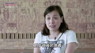 Publication Date: 2021-02-05 | Video Title: 小城麥子 | 第 3集 《生命的陶匠》 | 人物專訪:呂雅麗