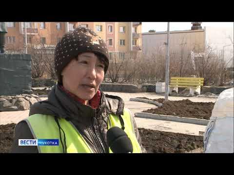 Планы по озеленению и уборке города